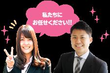 愛知県名古屋市西地区の大治自動車学校 幅広い四輪車種の運転免許が ...